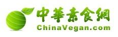 中华素食网
